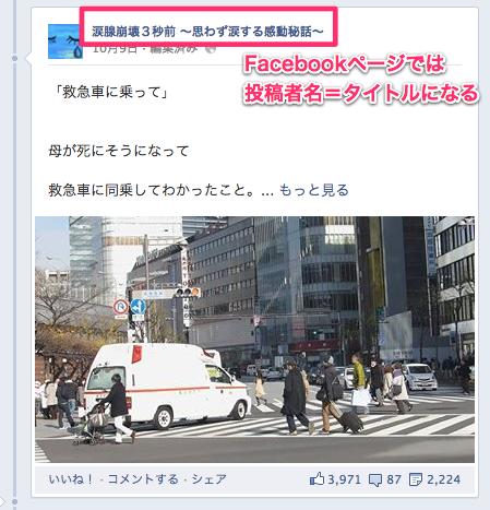 http://facebookkasegu.com/wp-content/uploads/2013/12/2013-12-20-title.png